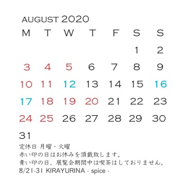 08august